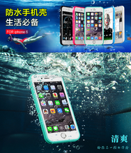 2016 new product waterproof shockproof defender phone case for xiaomi mi 5 back cover housing lock for xiaomi yi
