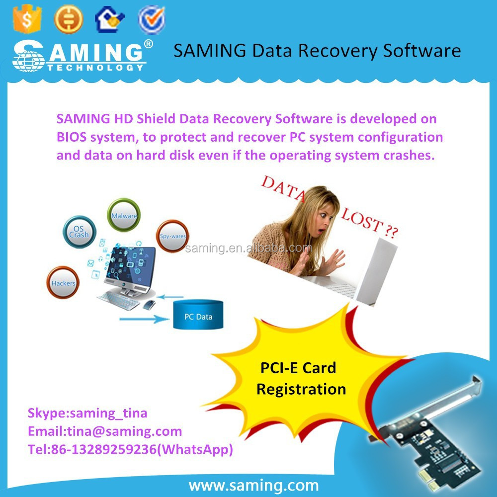 Protect Laptop&Desktop Data Security / BIOS Based Data Recovery Software / SAMING HD Shield / Recover Deleted Data
