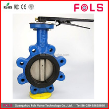 new style handle operated lug type flange butterfly valve