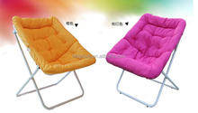 HLC Portable Moon Chair, Foldable Outer Door Chair