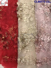 cl60773 new arrival 3d flower high quality french lace fabric with beads stones for wedding/party