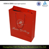 Custom Logo Fancy Paper Gift Bag China Factory Fashion Jewelry Bag