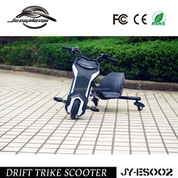 2016 JINYI New type 100W Kids Trike Scooter