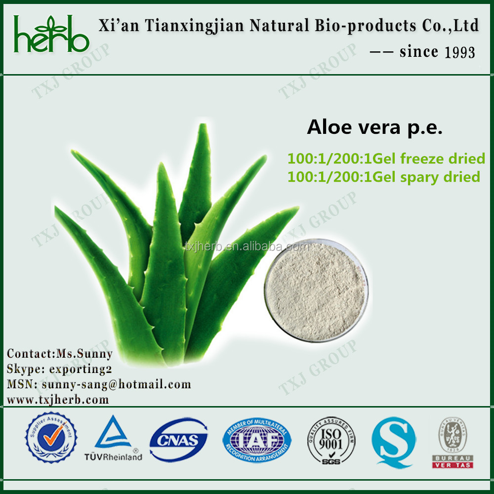 24year manufacture with aloe vera aloin free