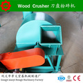 Wood pallet crushing machine / Wood chip crushing machine