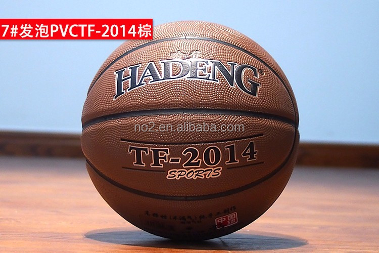 Best Price Customized Your Own Indoor Butyl Bladder PVC Size 7 Balls Basketball For Practice