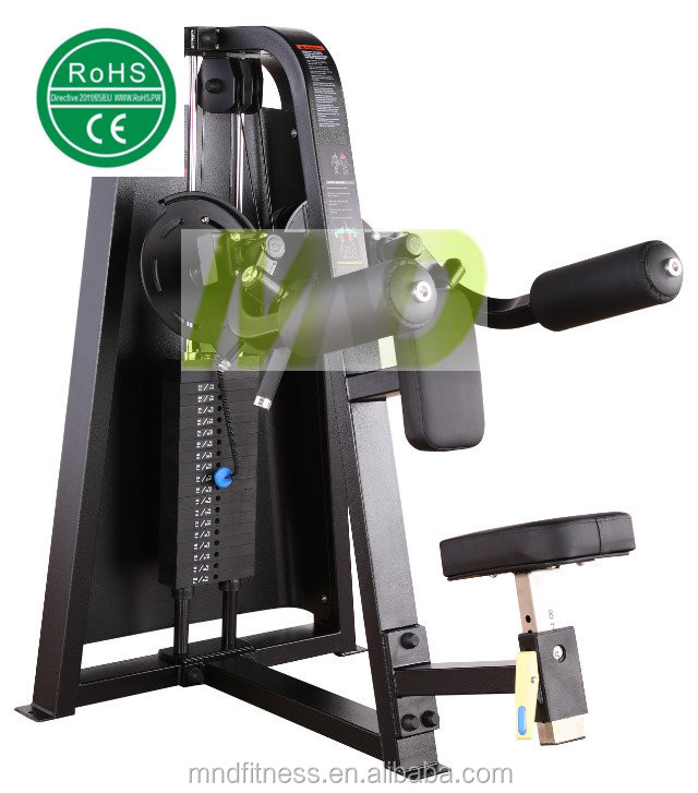 MND exercise machine lateral thigh trainershoulder machine fitness equipment F05A Lateral Raise