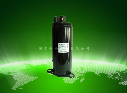 Mitsubishi Rotary Compressor for Refrigeration