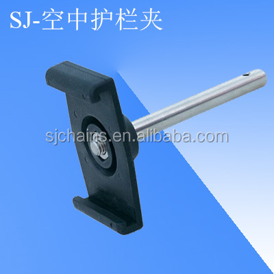 conveyor plastic chains components of SJ-508 wide guide clamp