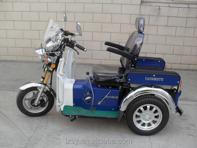 Scooters china 3 wheel motor scooter car 125cc trike scooter for adult (SY110ZK-A)