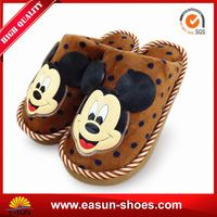 Childrens Boot Slippers Girls Indoor Shoes