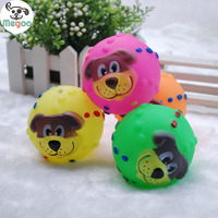 Cute Lion Ball Squeaky Dog Toys Vinyl Pet Chew Toys For Puppy