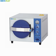 BR-AC20J 20L desktop autoclave steam sterilizer dental sterilizer machine price