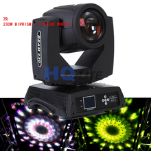 2017 Hot selling 7r 230w 3in1 new product high Quality beam spot wash mvoing head light beam 230 moving head case