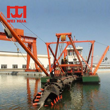 Weihua High Performance Compact Design Cutter Bucket trailing suction hopper dredger for sale