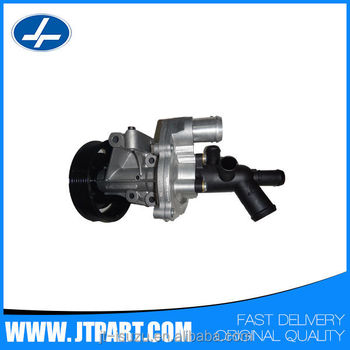 2U1Q8A558BB For auto genuine electric water pump