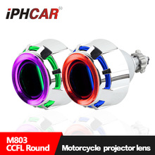 Auto Motorcycle bi-xenon projector lens retrofit double angel eyes for motorcycle headlight with devil eyes