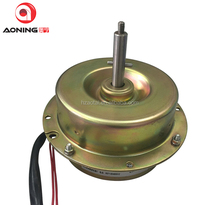 moderate price exhaust/ventilation ac single phase fan motor