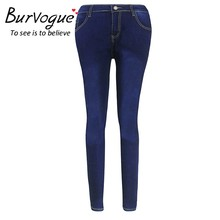 2016 Latest Burvogue Dark Blue Women Skinny High Waist Distressed Butt Lifting Jeans