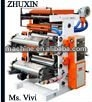 YT 2600 Two Color Flexible Printing Machine