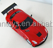 2015-new item toys Cool RC car licensed car 1:24 mini size car adult play toys
