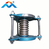 MINGXUN Reduce Vibration Noise Stainless Steel Metal Compensator