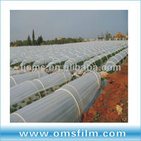 agricultural three layers uv protection plastic sheet PE film