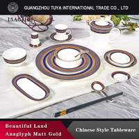Exquisite household ceramic dinnerware modern style