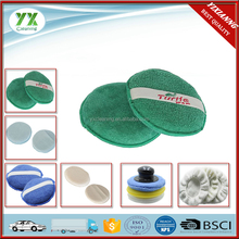 BSCI Factory Microfiber Car Wax Applicator Polishing Pad
