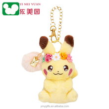 Wholesale mobile chain plush pikachu import <strong>toys</strong> from china