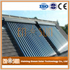 High Technology Plastic Solar Water Heater Collectors