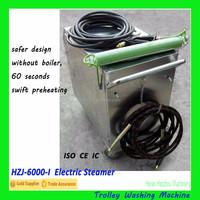 HZJ-6000-I Cost-Effective Steam Detailing Machine/Hand Car Wash Machine Products