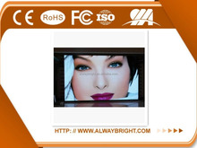 video play sexy p6 indoor led screen, hot selling led display p6 indoor ,support hd image p6 led panel