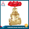 china supplier high quality brass stem gate valve and female thread connection and CE cetificate