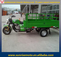 strong cargo tricycle, 3 wheel motorbike, three wheel with water cool 175cc
