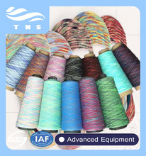 dope dyed polyester yarn for knitting