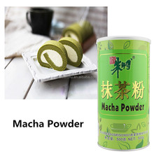 Master-Chu matcha powder for baking all kinds of cakes/bread use halal certificated 500g