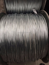 Stock price 304 316 316L tensile strength steel cable