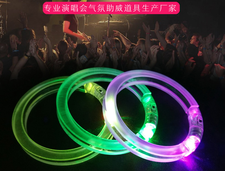 OEM PMMA transparency led Flashing light Bracelet Wristband led light for Concerts Party