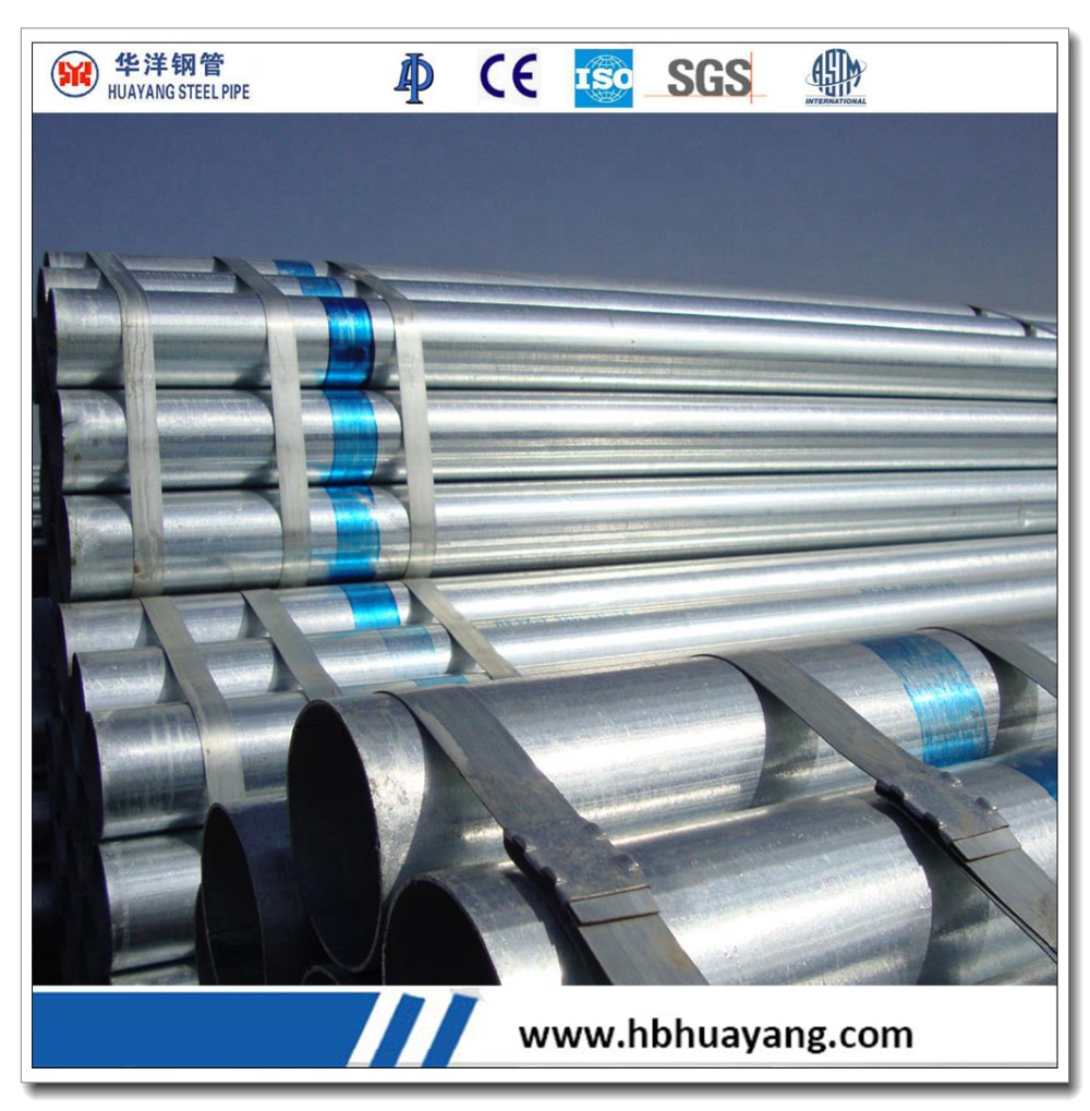 MILD CARBON HOT-DIPPED HOLLOW SECTION GALVANIZED STEEL PIPES