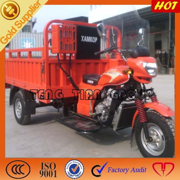 gasoline cargo tricycle with lifan engine/three wheel motorcycle on sale