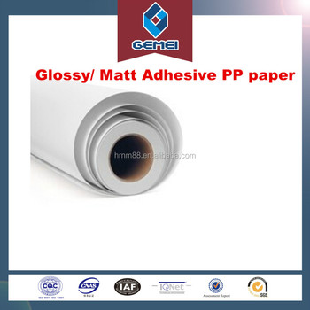 Glossy or Matte Self Adhesive PP Paper