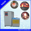 Medium frequency induction melting furnace 110kw