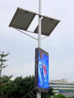 [Low Price] solar powered led display Price