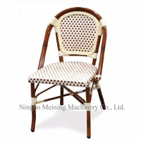 Bistro Chairs French Style Rattan Chair