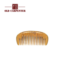 Best Selling Pocket Wooden Hair Comb Factory Wholesale 2017