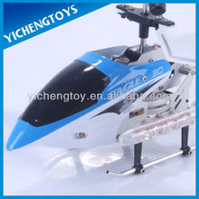 3.5 channel combat rc helicopter with rocket lamp