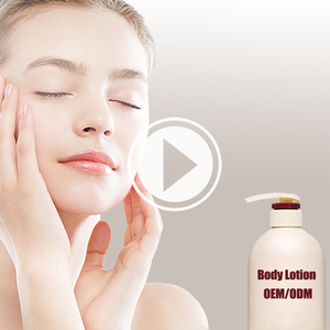 body lotion oem/odm Private Label manufacturer good quality