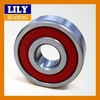 /product-detail/high-performance-miniature-pivot-bearing-with-great-low-prices--1947720137.html