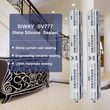 High quality silicone sealant for Autoglass/Concrete/artificial stone wall panel